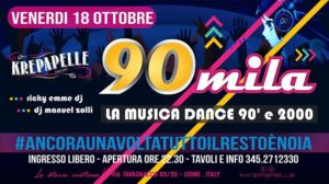 Archivi Eventi EventiFVG.it
